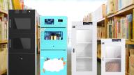 自助圖書殺菌機、臭氧圖書消毒櫃