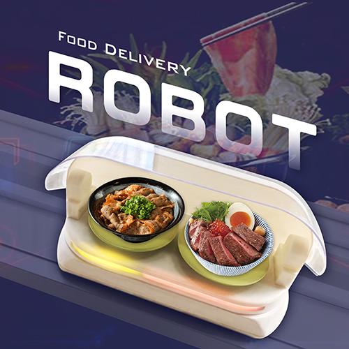 無人自動送餐系統 – 軌道送餐機器人
